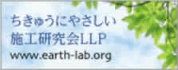 http://www.earth-lab.org/